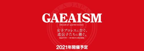 GAEA Japan